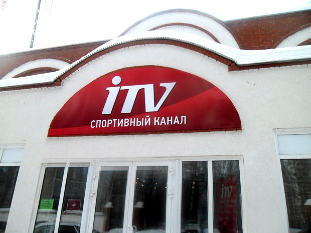 itv (2)